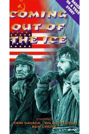 Poster: Gulag - Der lautlose Tod