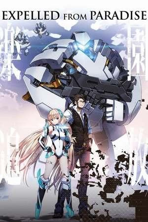 Poster: Expelled From Paradise