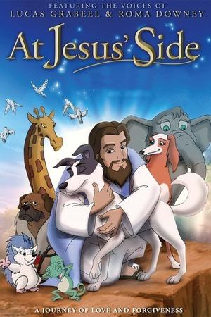 Poster: Abenteuer in Jerusalem - Jesus und die Tiere