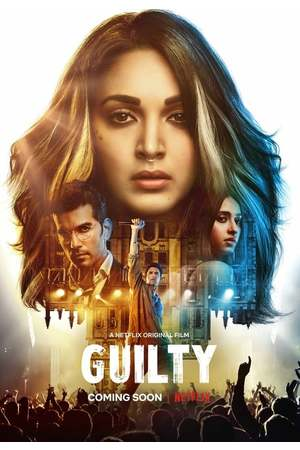 Poster: Guilty