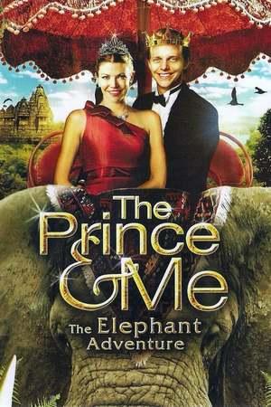 Poster: Der Prinz & ich - Königliches Abenteuer