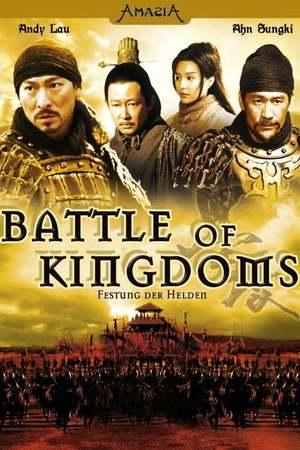 Poster: Battle of Kingdoms - Festung der Helden