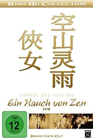 Poster: Ein Hauch von Zen