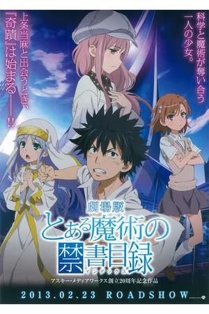 Poster: A Certain Magical Index: The Movie -The Miracle of Endymion