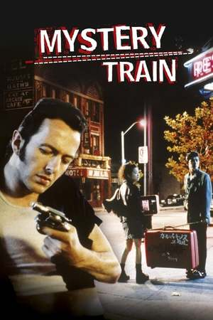 Poster: Mystery Train