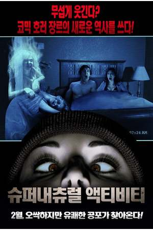 Poster: Supernatural Activity