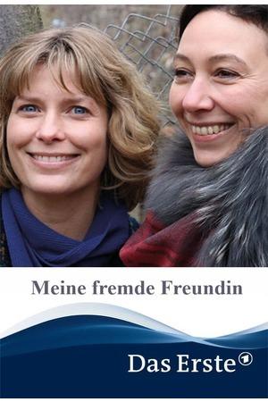 Poster: Meine fremde Freundin