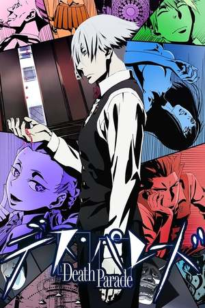 Poster: Death Parade