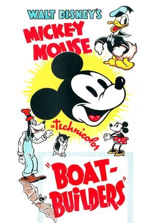 Poster: Die Bootsbauer