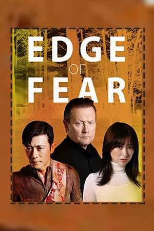 Poster: Edge of Fear