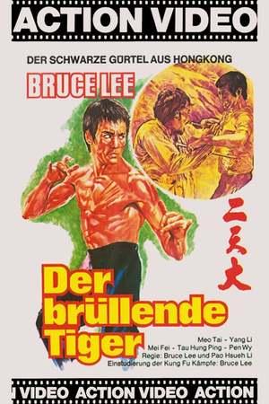 Poster: Bruce Lee - Der brüllende Tiger