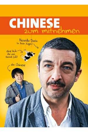 Poster: Chinese zum Mitnehmen