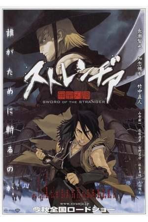Poster: Sword of the Stranger