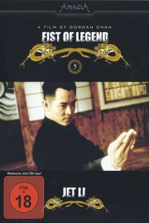 Poster: Fist of Legend