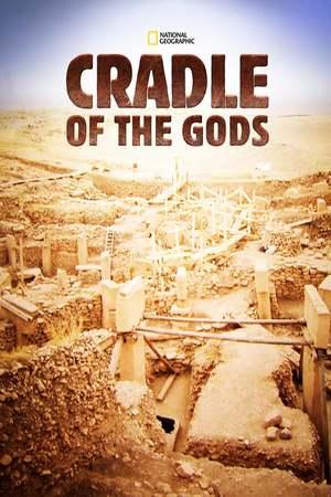 Poster: Die verschwundene Zivilisation