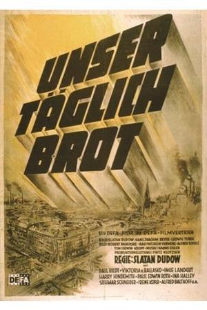 Poster: Unser täglich Brot