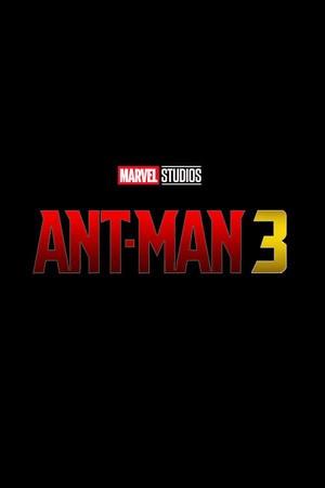 Poster: Ant-Man 3