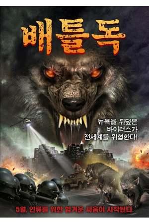 Poster: Battledogs