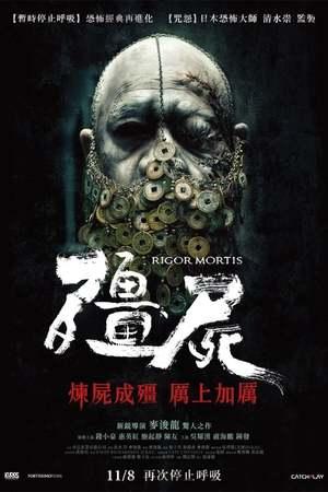 Poster: Rigor Mortis - Leichenstarre