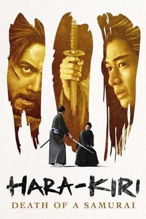 Poster: Hara Kiri: Tod eines Samurai