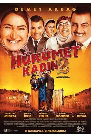 Poster: Hükümet Kadın 2