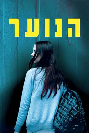 Poster: Youth