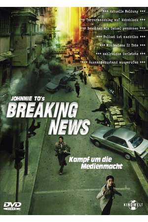 Poster: Breaking News