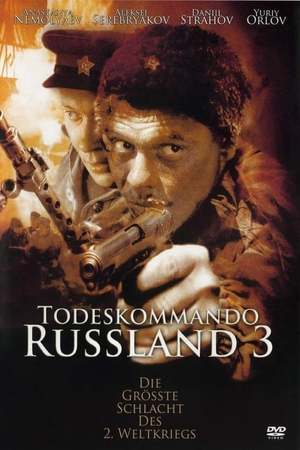 Poster: Todeskommando Russland 3
