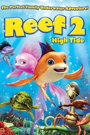 Poster: Happy Fish 2 - Hai-Alarm im Hochwasser