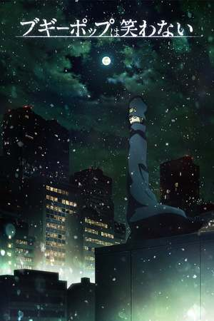 Poster: Boogiepop and Others