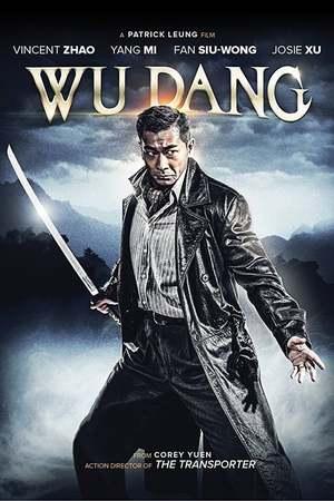 Poster: Wu Dang
