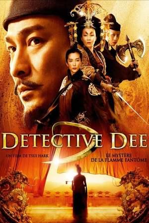 Poster: Detective Dee und das Geheimnis der Phantomflammen