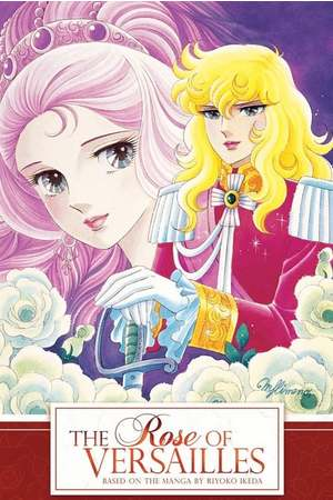 Poster: Lady Oscar