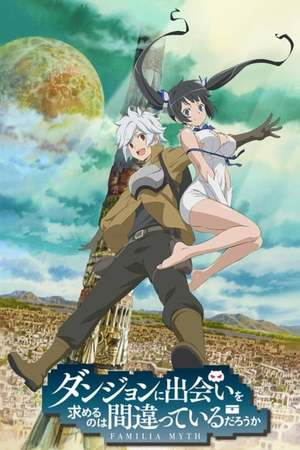 Poster: Danmachi: Is It Wrong to Try to Pick Up Girls in a Dungeon?