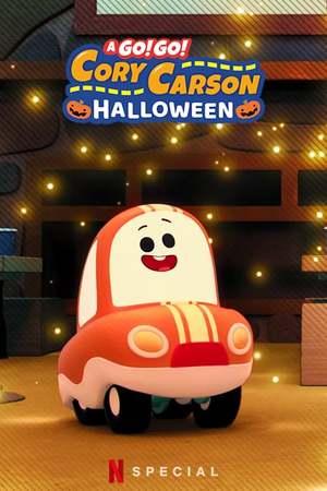 Poster: A Go Go Cory Carson Halloween