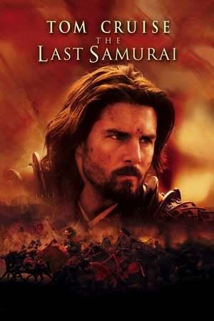 Poster: Last Samurai