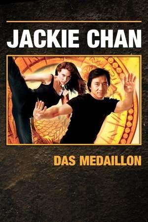 Poster: Das Medaillon