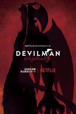 Poster: Devilman Crybaby