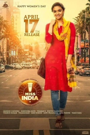Poster: Miss India