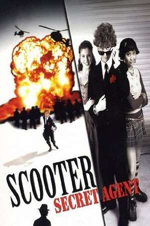 Poster: Scooter Super-Spezialagent
