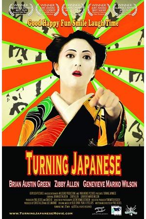 Poster: Turning Japanese