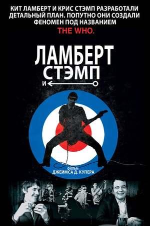 Poster: Lambert & Stamp