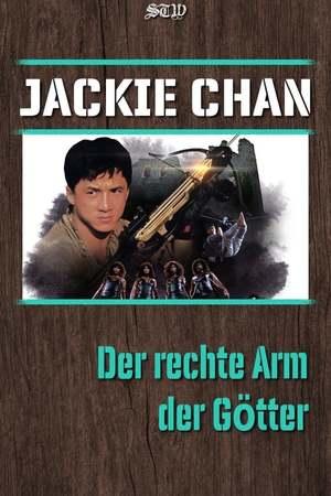 Poster: Der rechte Arm der Götter
