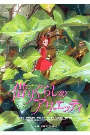 Poster: Arrietty - Die wundersame Welt der Borger