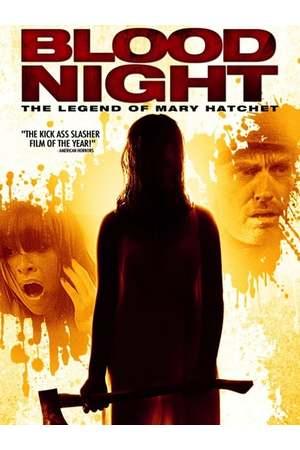 Poster: Blood Night - Die Legende von Mary Hatchet