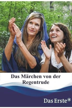 Poster: Das Märchen von der Regentrude
