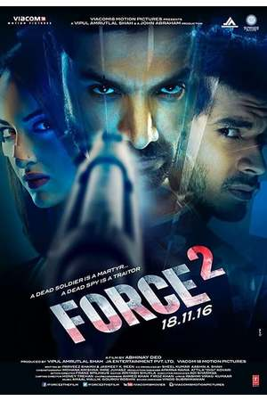 Poster: Force 2