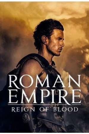 Poster: Das Römische Reich: Eine blutige Herrschaft