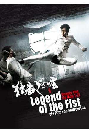 Poster: Legend of the Fist