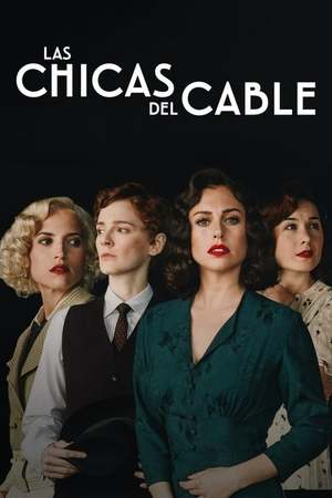Poster: Die Telefonistinnen
